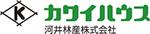 カワイハウス | 河井林産株式会社