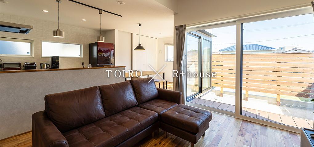 TOIRO × R+house